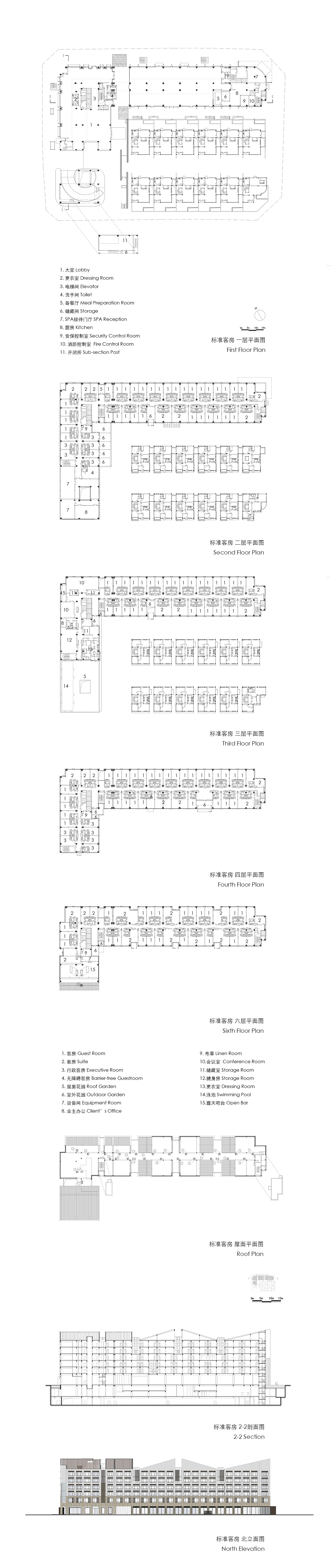 21 - 平立剖 Plan Elevation Section.jpg