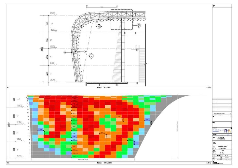 r2_屋盖内侧顶面铝板分布,roof_ceiling_aluminum_panel_design_2.jpg