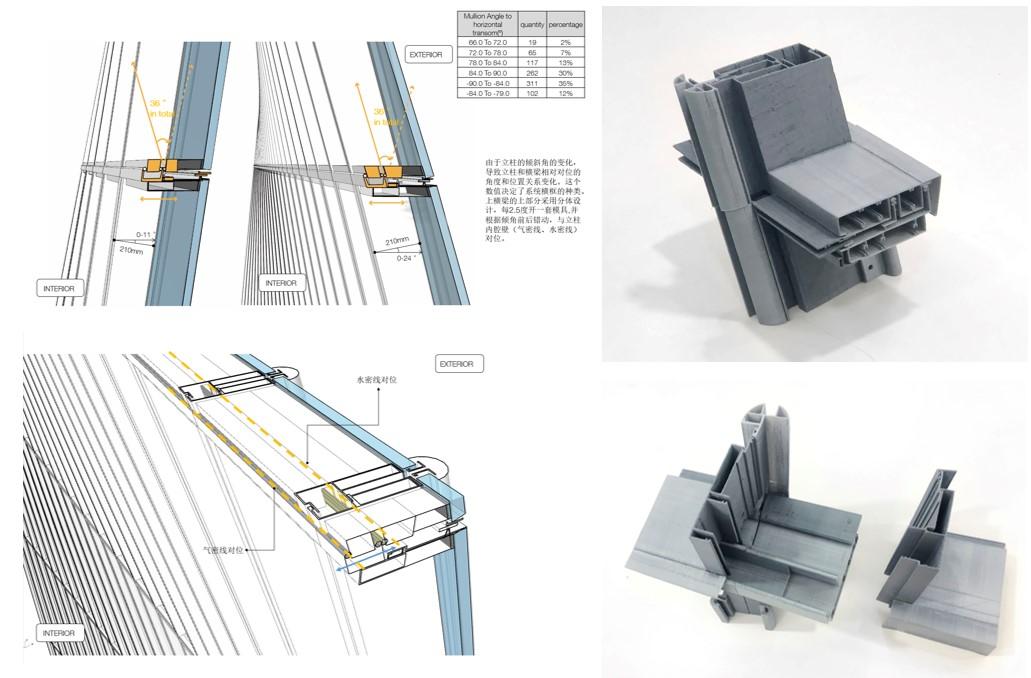 重庆高科集团有限公司办公楼,中国重庆, by Aedas_12_3D模型示意.jpg