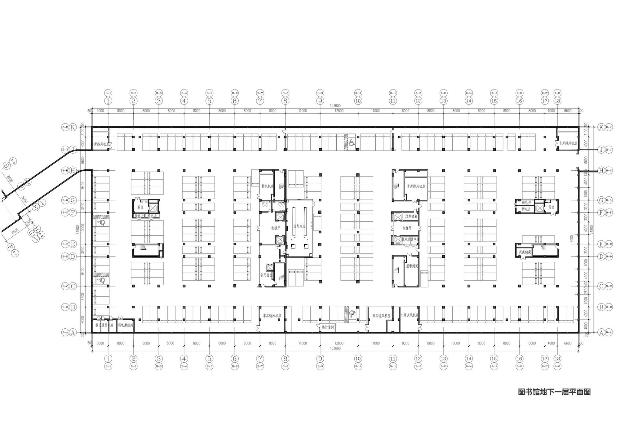 延安大学新校区规划设计 清华大学建筑设计研究院