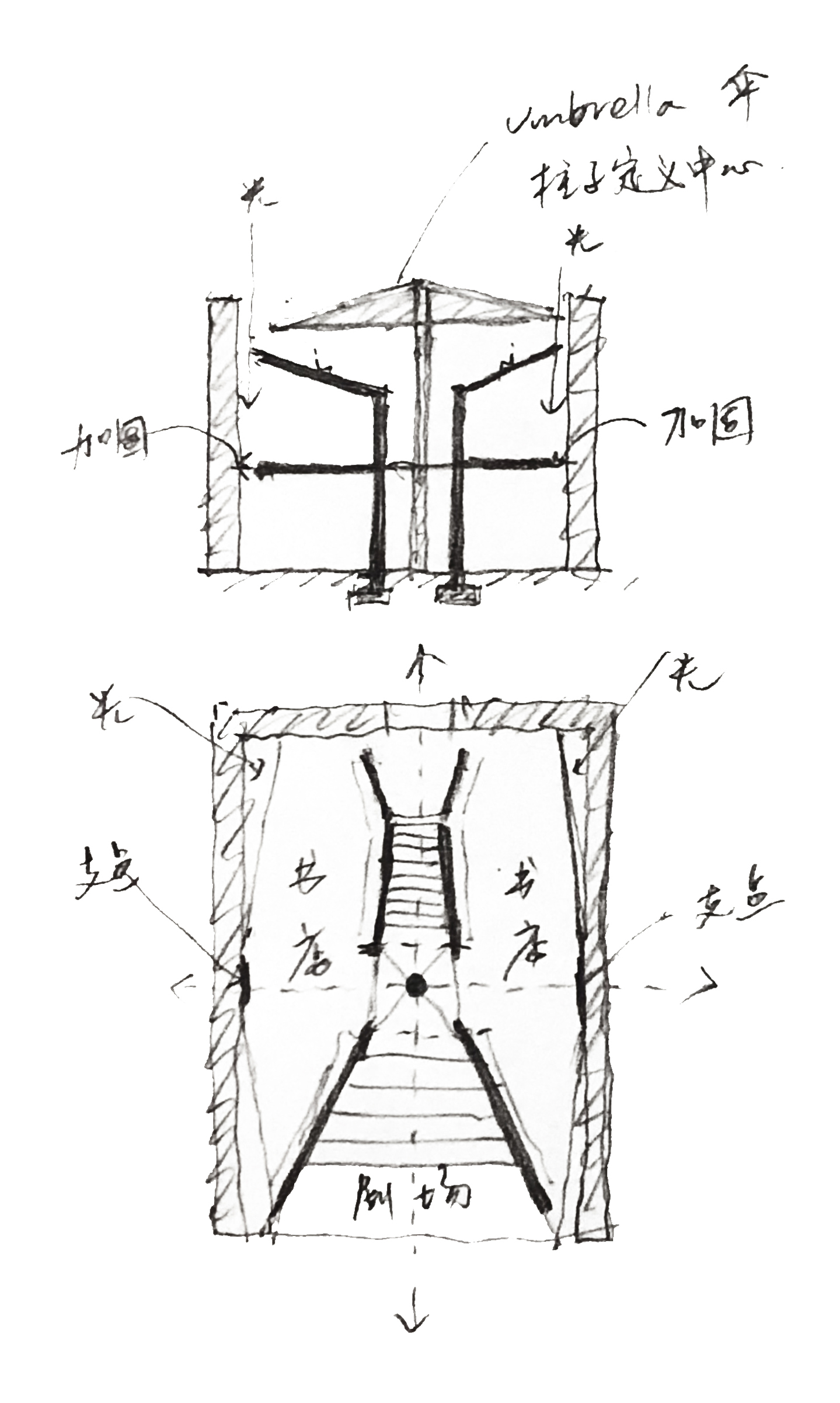 02 中心柱草图 .华黎 Central column sketch .HUA Li.jpg