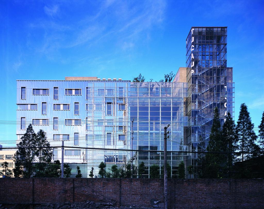 117153 同济大学建筑与城市规划学院C楼/致正建筑工作室 室外 照片