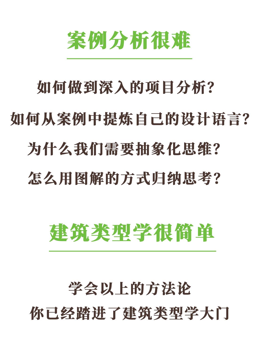 唐康硕类型学03---转折.png