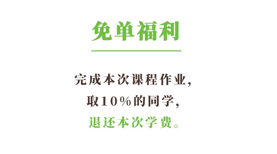 唐康硕类型学13---价格-2.png