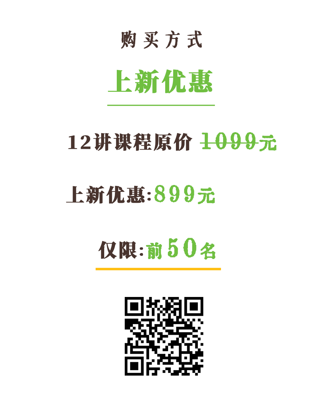 唐康硕-150个案例解析丨画板13---价格.png