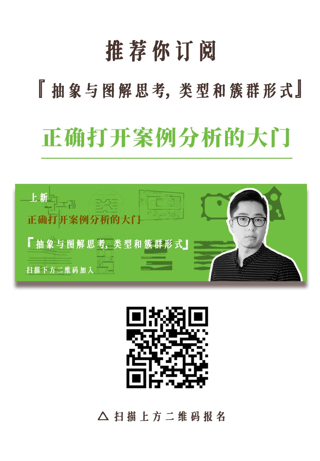 唐康硕-150个案例解析丨画板15---推薦訂閱.png