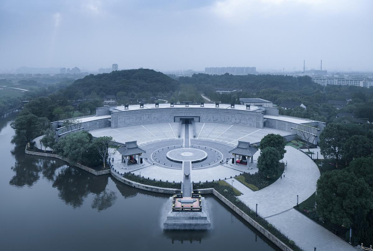 图片4-改造后的祭禹广场(从山中享殿俯瞰)_调整大小.jpg