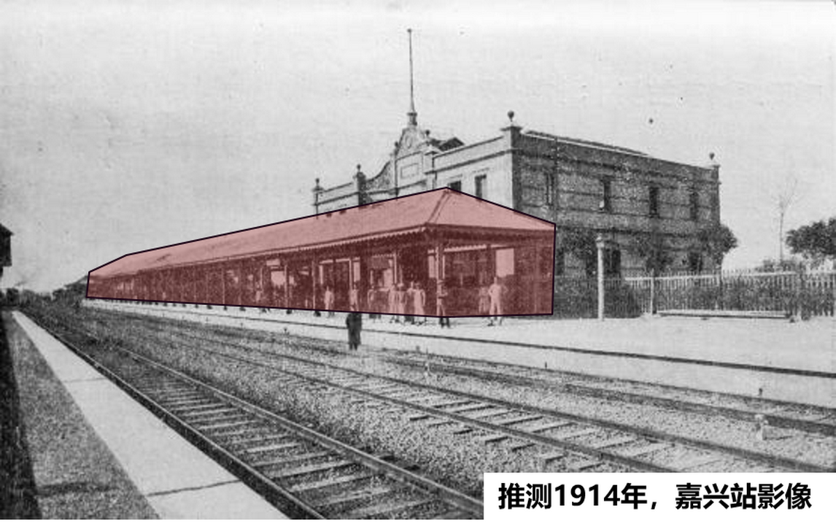 25_MAD_Jiaxing Train Station_inferred old station building in 1914_调整大小.png