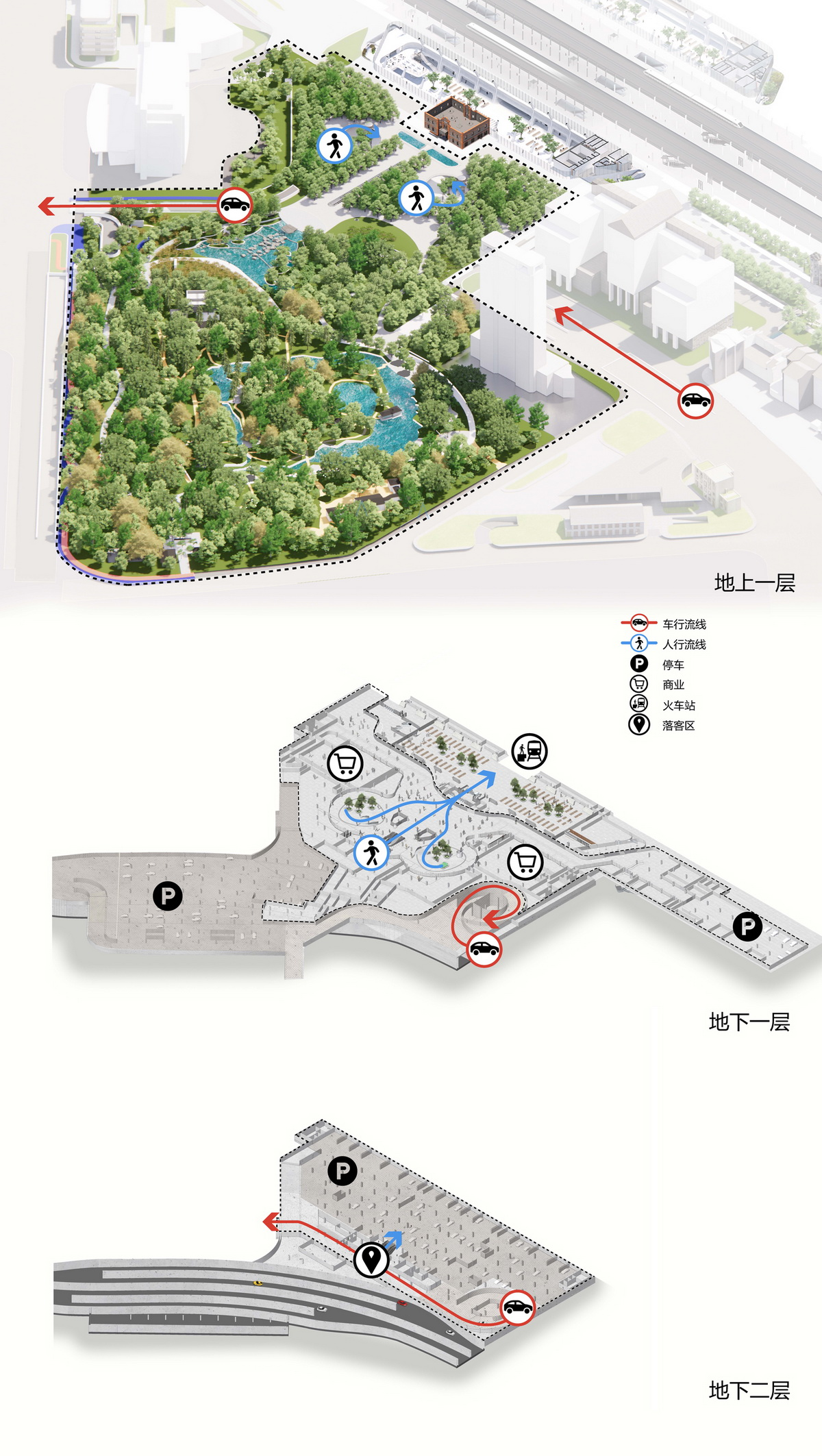 31_MAD_Jiaxing Train Station_Axonometric Diagram_cn_调整大小.jpg
